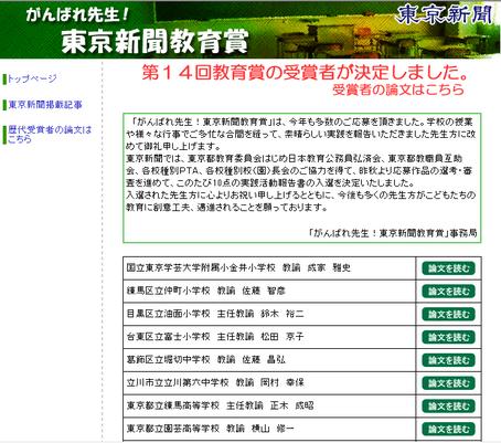 tokyoshi.png