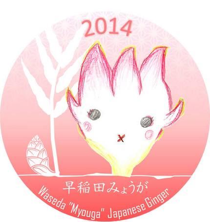 wasedamyouga_badge.jpg